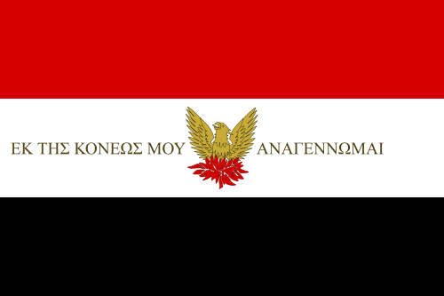 The flag of Alexander Ypsilantis (obverse)