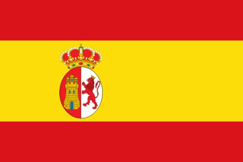 Флаг Испании с 1785 по 1873 годы