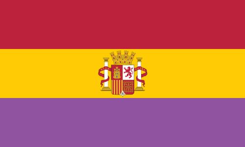 Флаг Испании с 1931 по 1936 годы