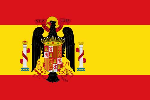 Флаг Испании с 1945 по 1977 годы