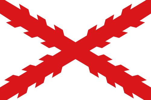 Флаг Испании с 1492 по 1898 годы (Бургундский крест)