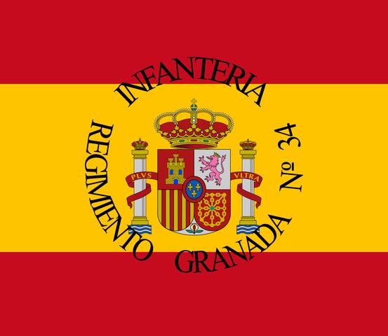 Флаг сухопутных войск Испании
