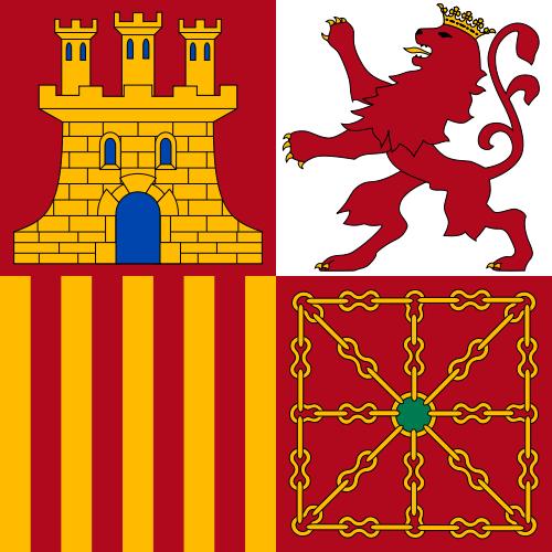Гюйс Испании