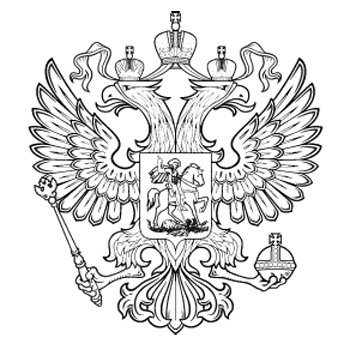 герб россии картинки черно белые