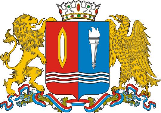 фото герб иваново