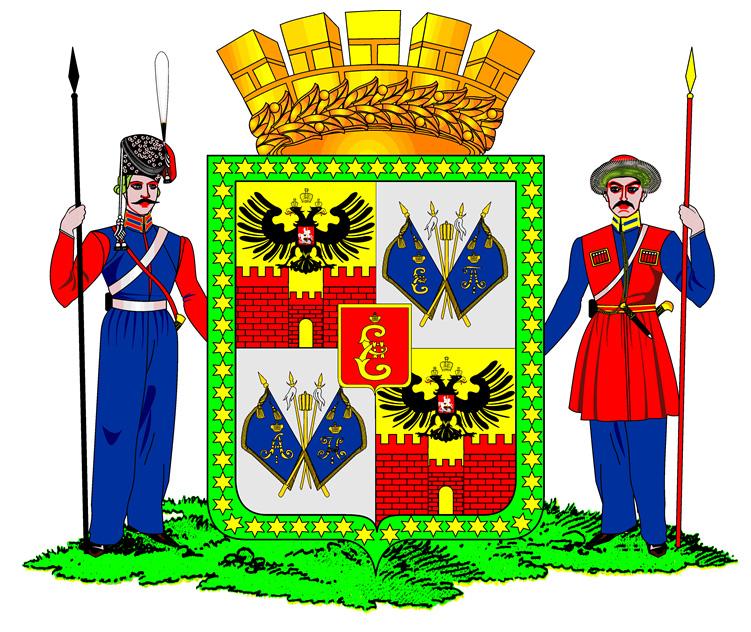 Герб Краснодара - Геральдический портал (всё о флагах и гербах)