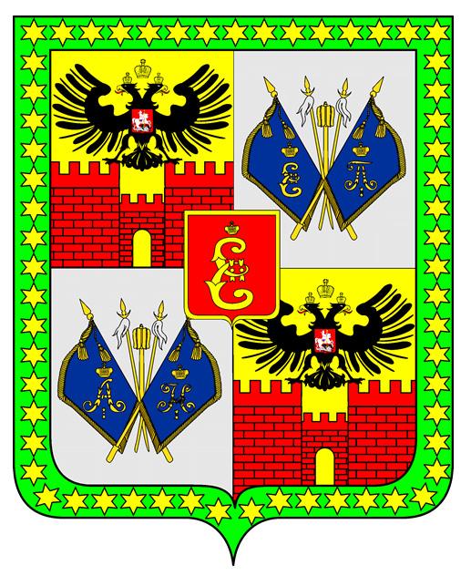 картинки герба города краснодар чизкейк зебра, приготовленный