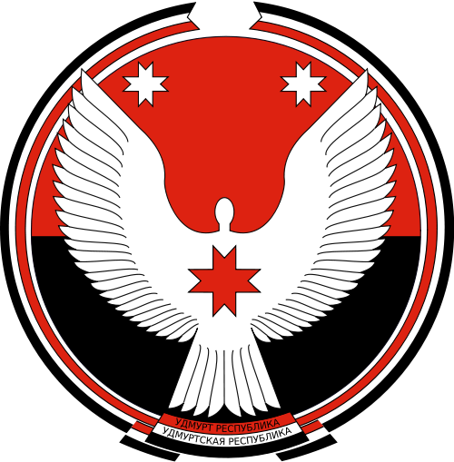 герб удмуртии фото