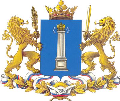Герб два льва и корона годовар