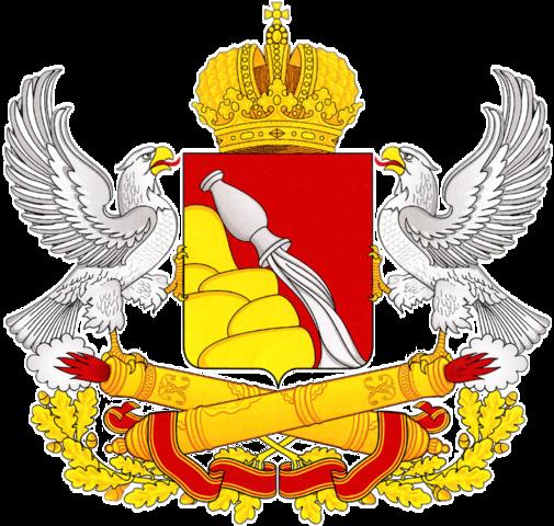 Герб московской области раскраска